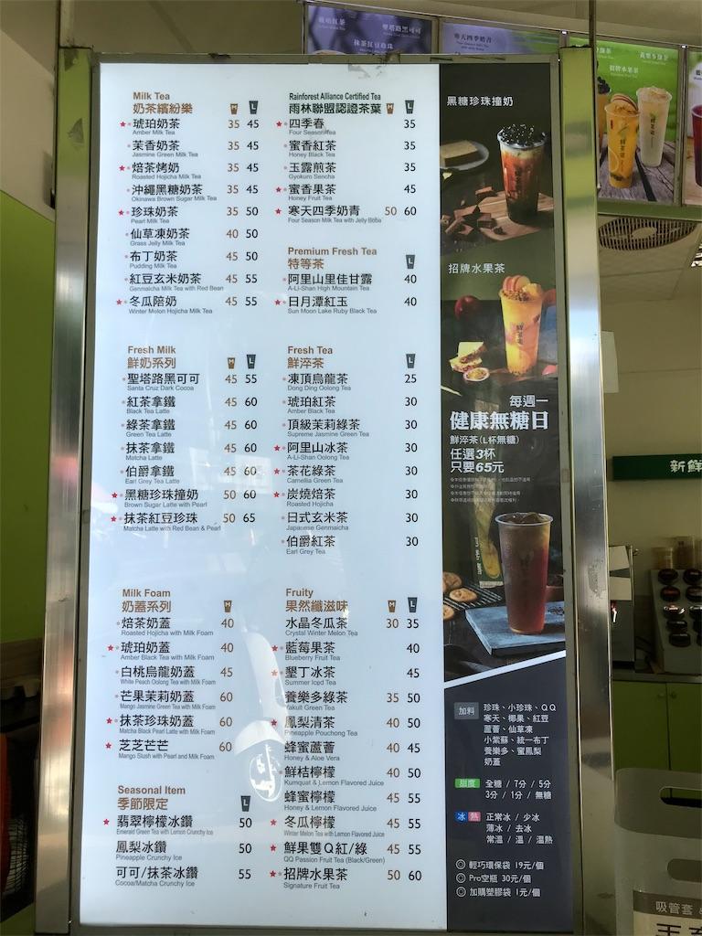 f:id:chunhua1223:20191008213000j:image