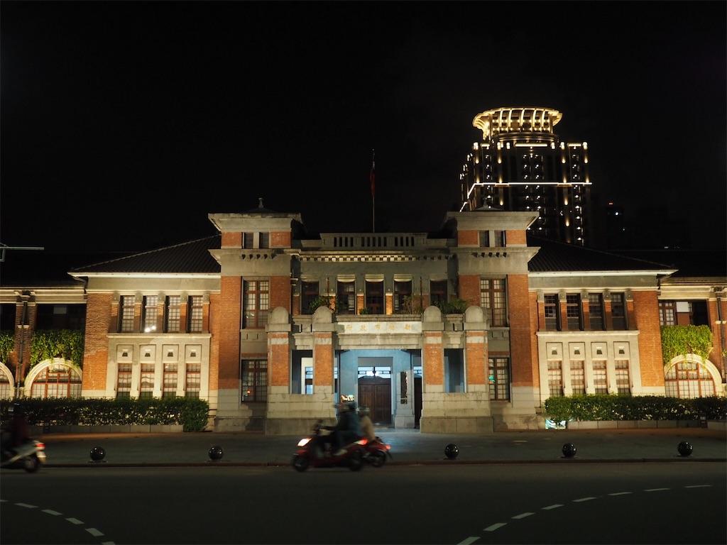 f:id:chunhua1223:20191010132014j:image