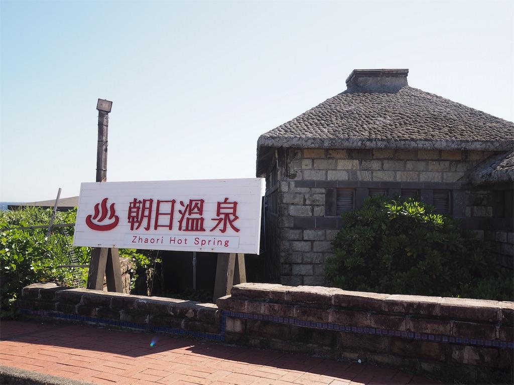 f:id:chunhua1223:20191010132457j:image