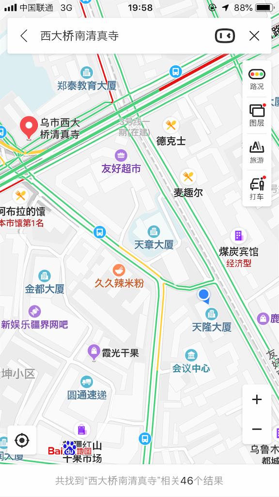 f:id:chunhua1223:20191013211154p:image