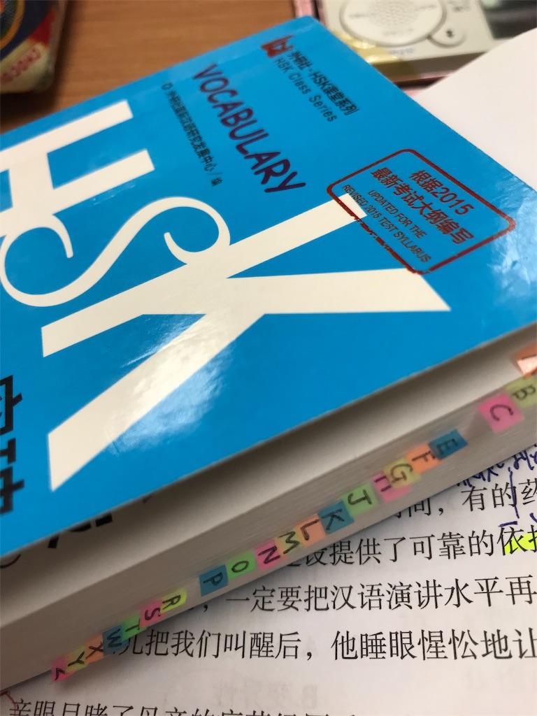 f:id:chunhua1223:20191025010045j:image