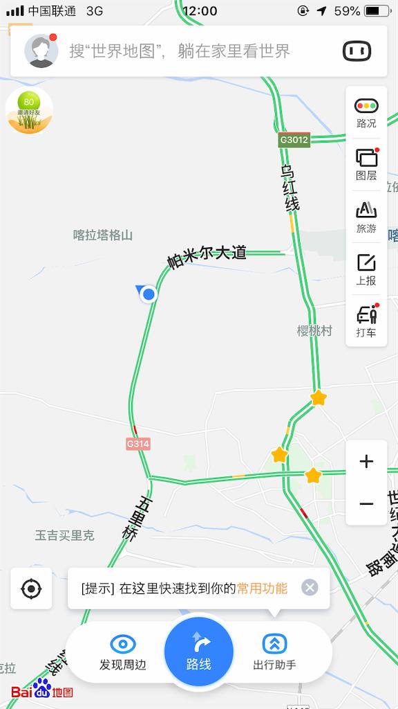 f:id:chunhua1223:20191118113726p:image