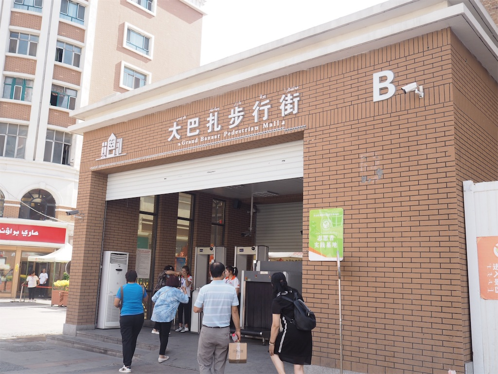 f:id:chunhua1223:20191121234217j:image