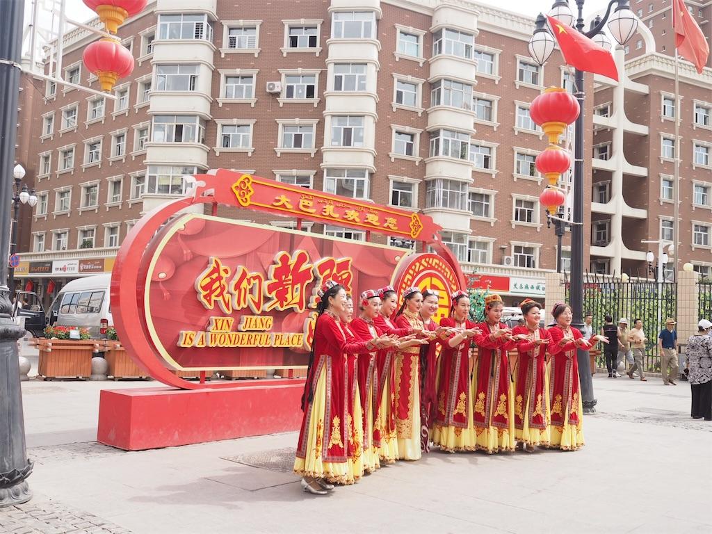 f:id:chunhua1223:20191121234248j:image