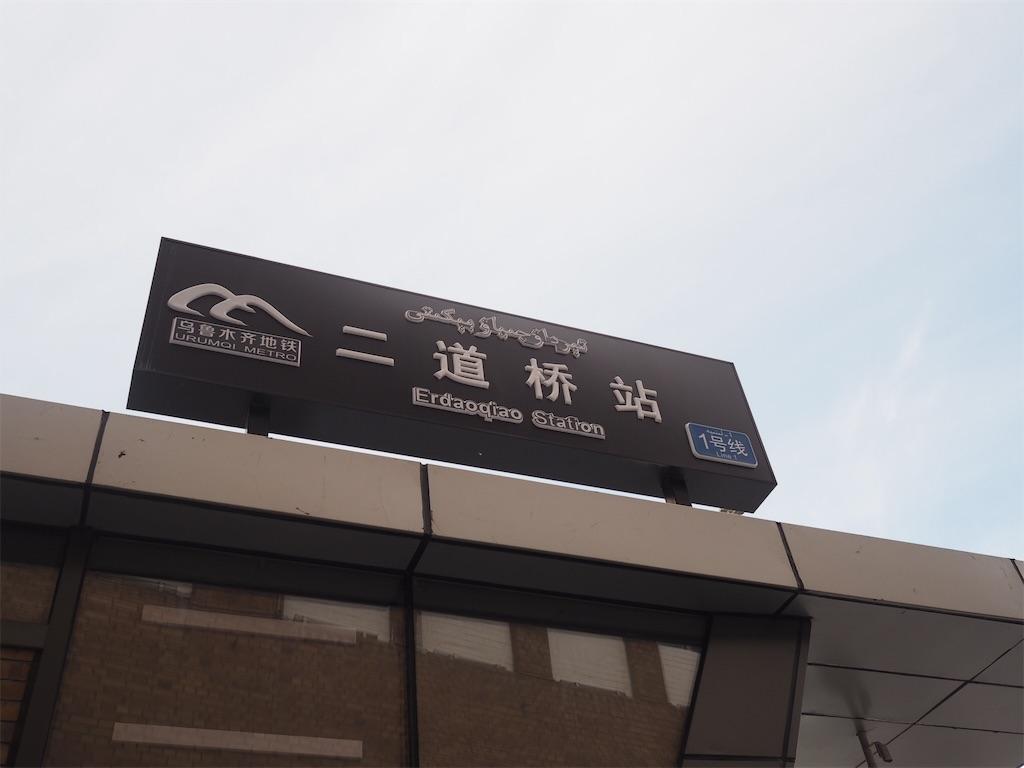 f:id:chunhua1223:20191121234253j:image