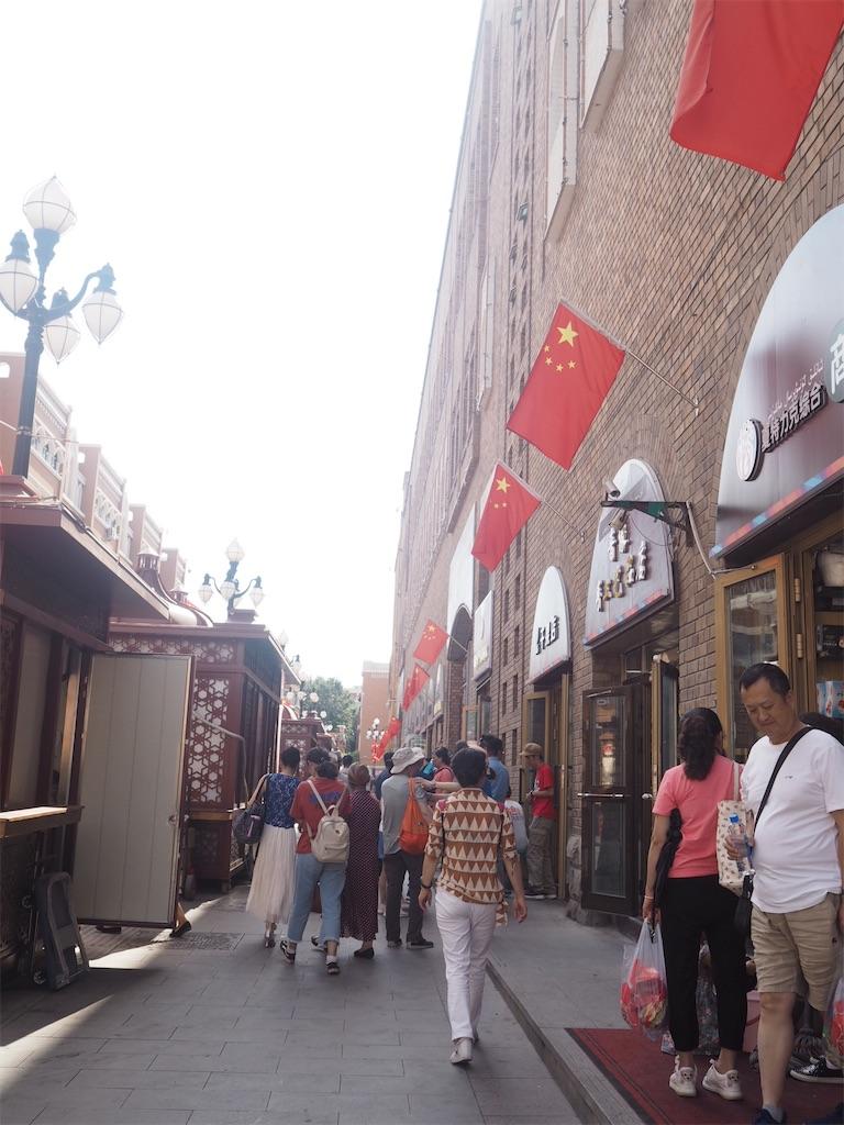 f:id:chunhua1223:20191121234321j:image