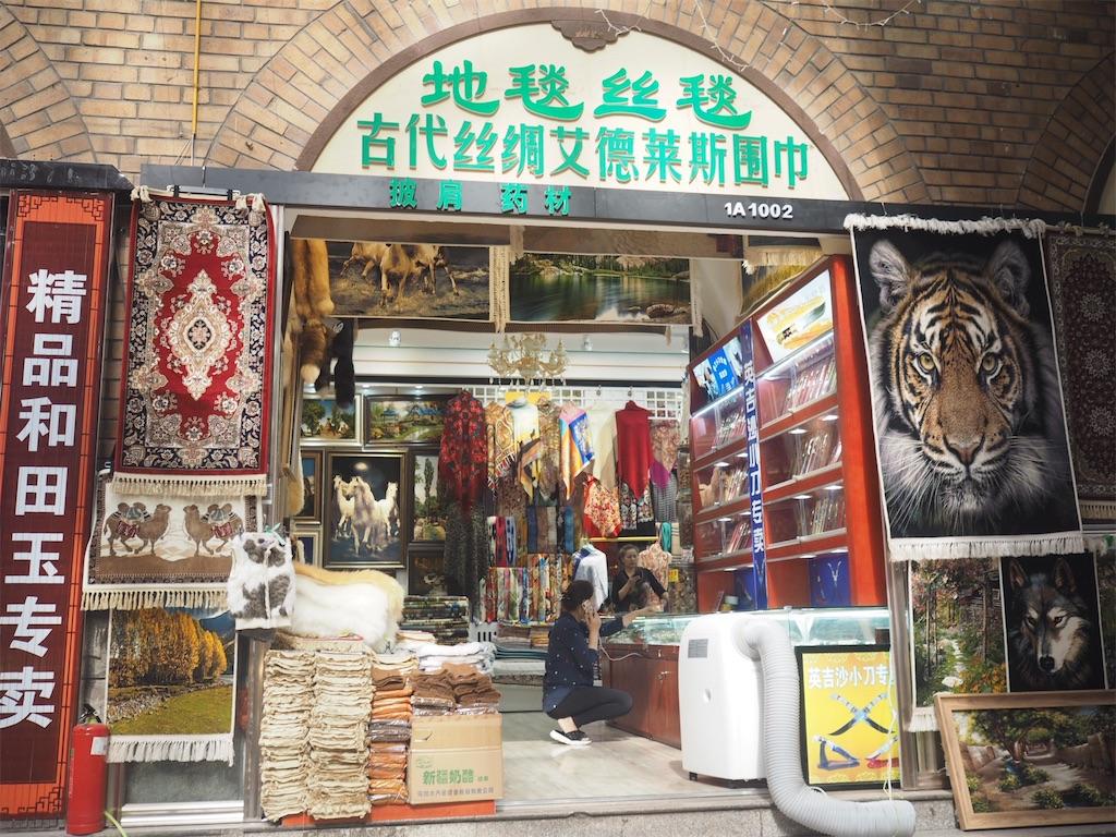 f:id:chunhua1223:20191121234328j:image