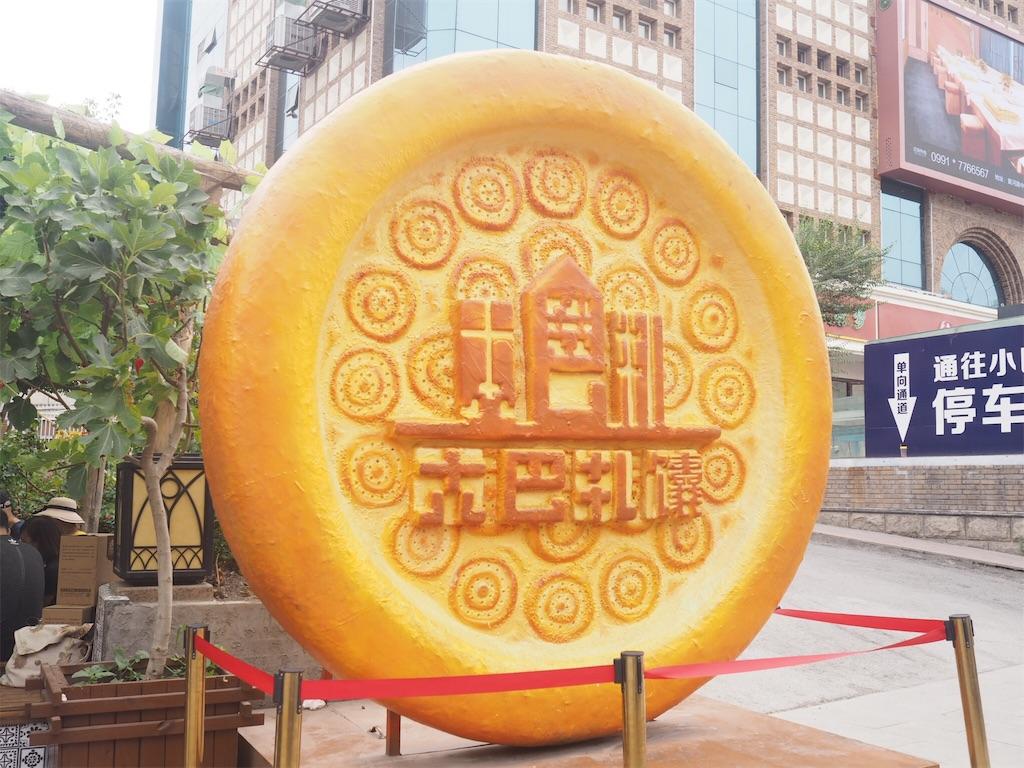 f:id:chunhua1223:20191121234335j:image