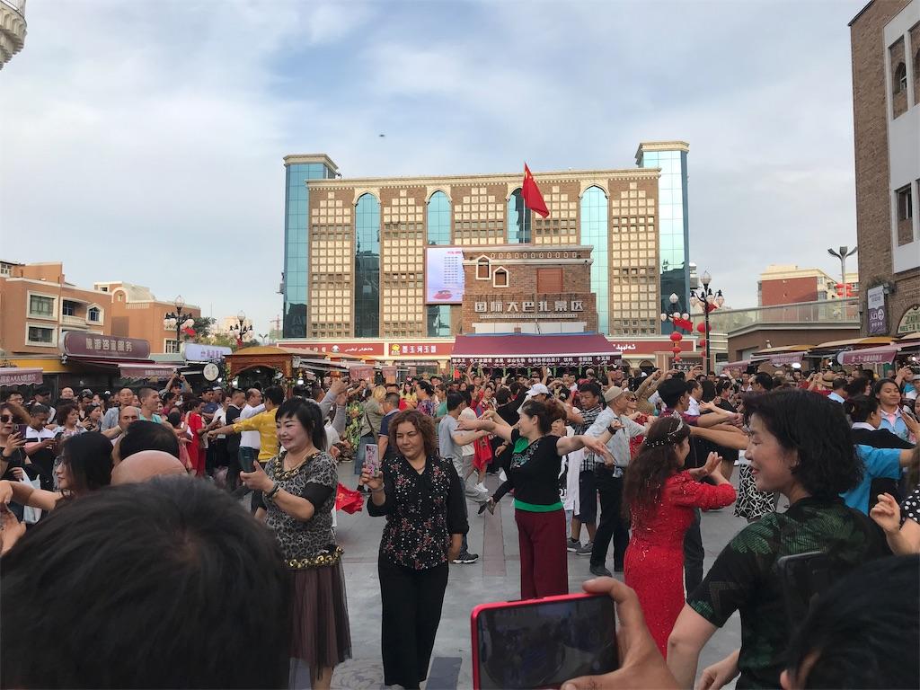 f:id:chunhua1223:20191121235419j:image