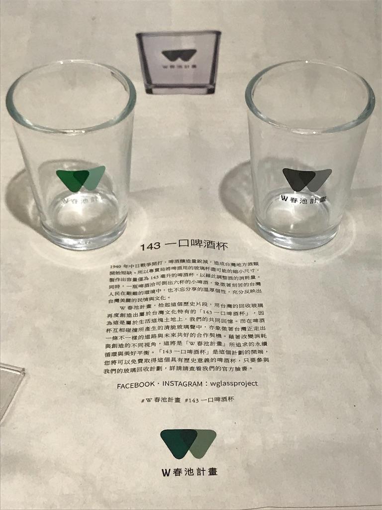 f:id:chunhua1223:20200103220801j:image