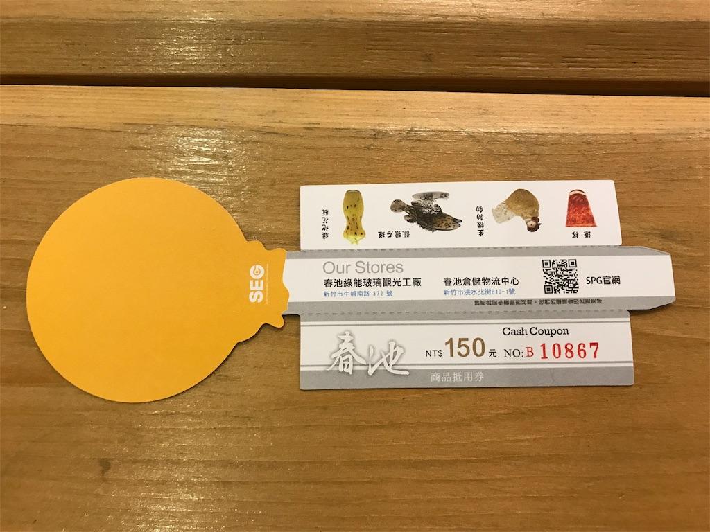 f:id:chunhua1223:20200103220808j:image