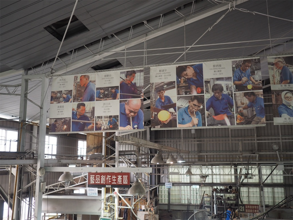 f:id:chunhua1223:20200103220831j:image