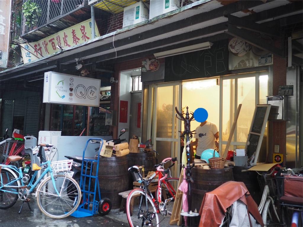 f:id:chunhua1223:20200108102259j:image