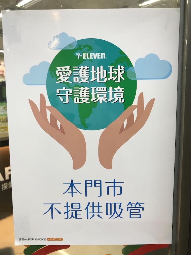 f:id:chunhua1223:20200108103839j:image