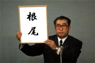 f:id:chunichi-wo-kangaeru:20181229223914j:plain