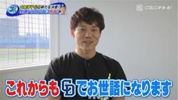 f:id:chunichi-wo-kangaeru:20191224213836j:plain