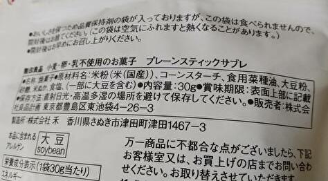 f:id:chunja:20201115160624j:plain