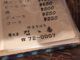 f:id:chunkoro:20210428132759j:plain