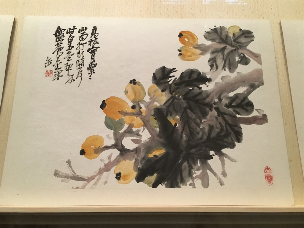 f:id:chunzi48:20160822114728j:image
