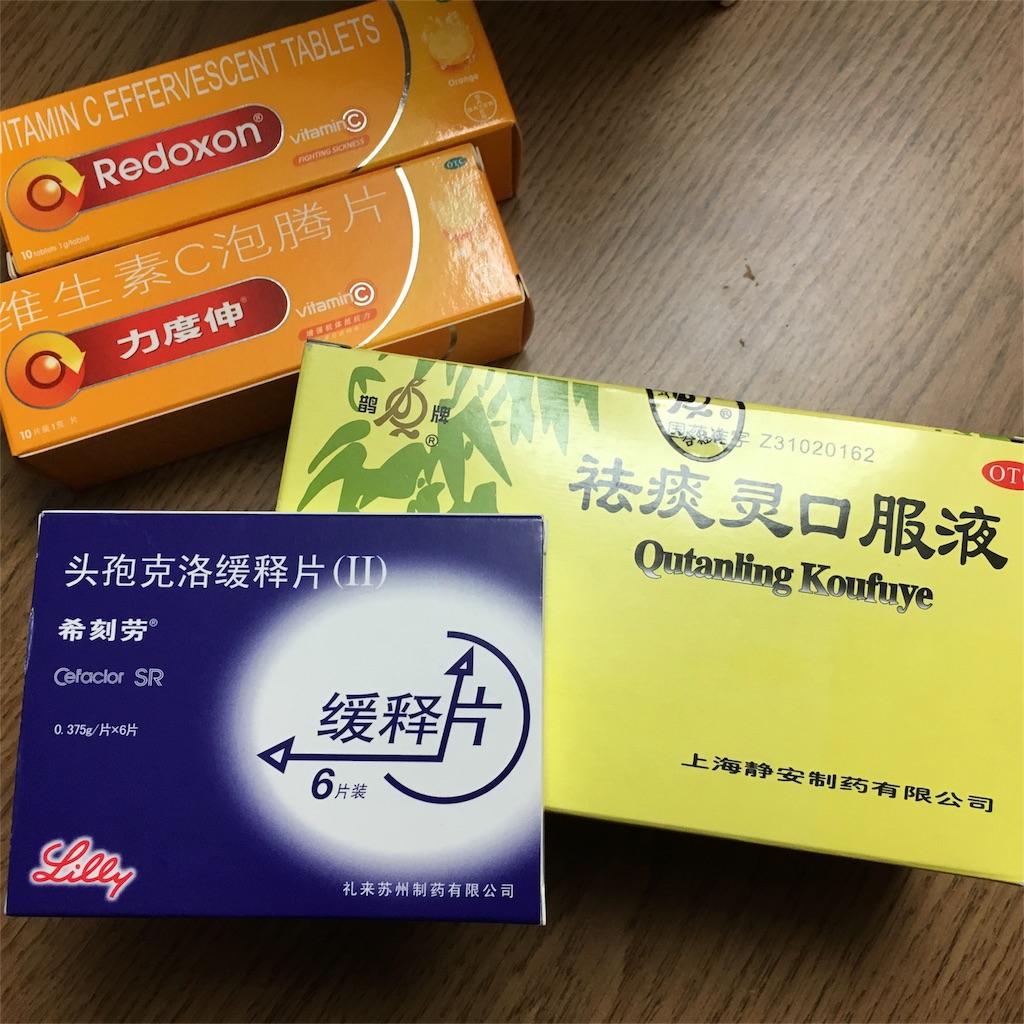 f:id:chunzi48:20160911235534j:image