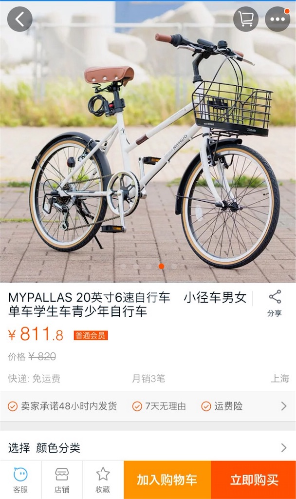 f:id:chunzi48:20160930171042j:image