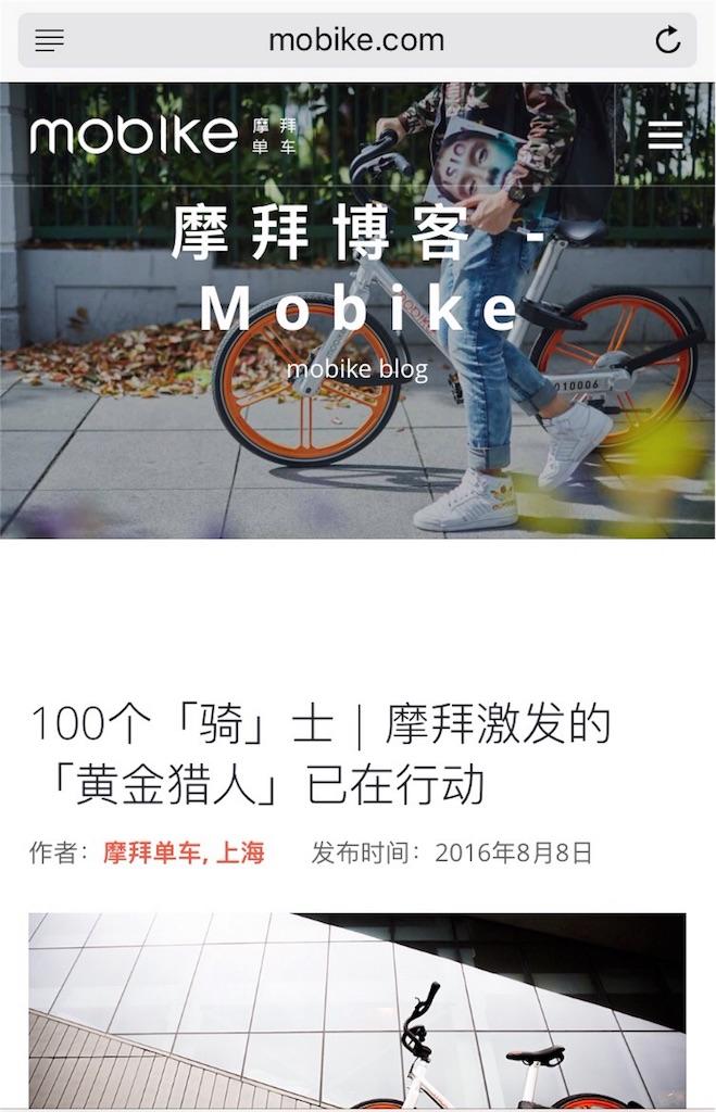 f:id:chunzi48:20160930171924j:image