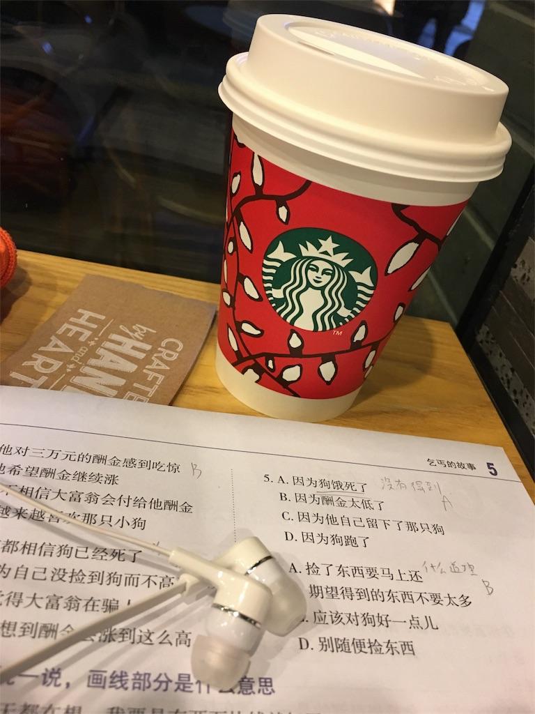 f:id:chunzi48:20161111013413j:image
