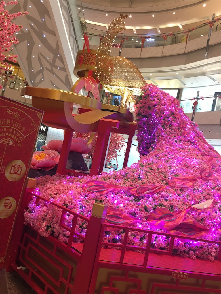 f:id:chunzi48:20170130165246j:image