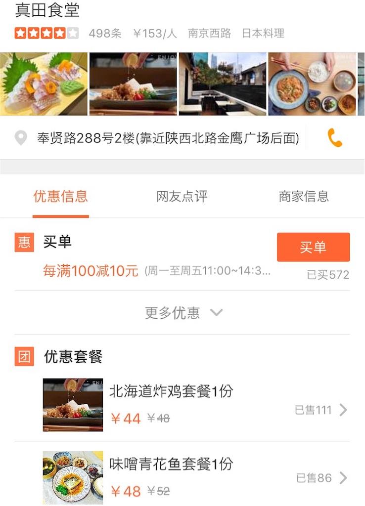 f:id:chunzi48:20170211125851j:image