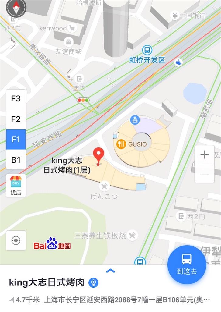f:id:chunzi48:20170407143952j:image