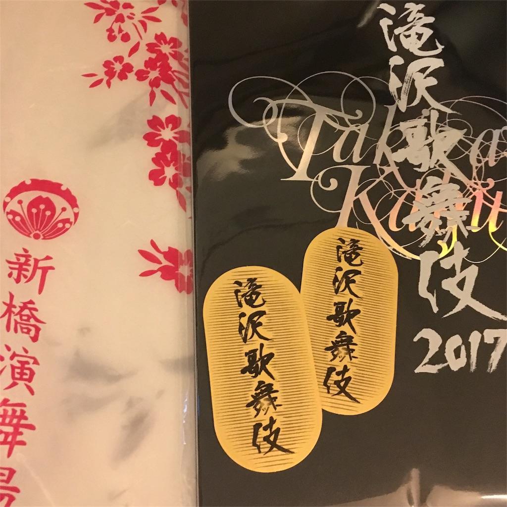 f:id:chunzi48:20170601114659j:image