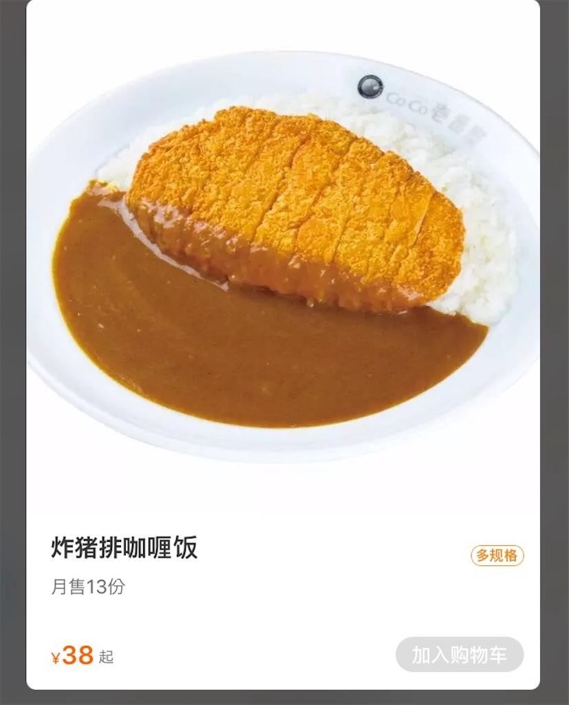 f:id:chunzi48:20170606115204j:image