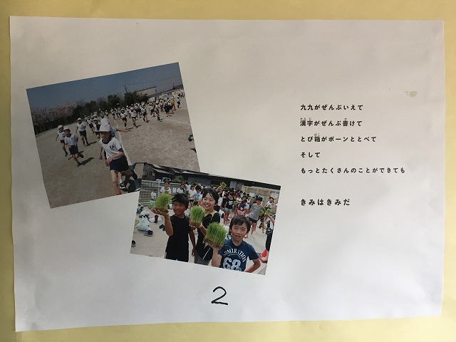 f:id:chuoes:20171206082853j:image