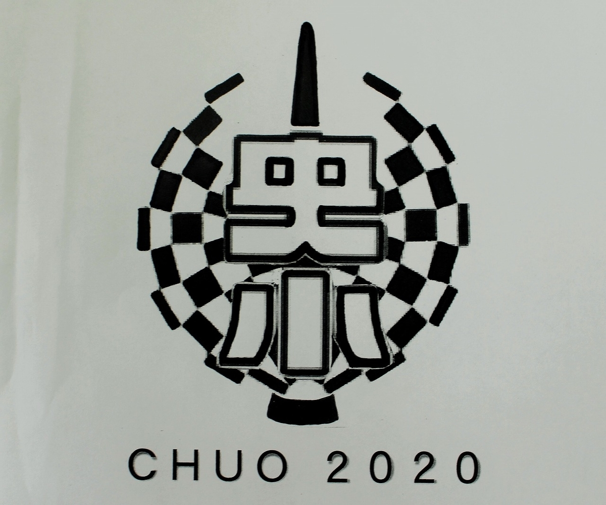 f:id:chuoes:20200701192556j:plain