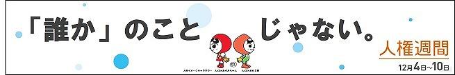 f:id:chuoes:20201207181200j:plain