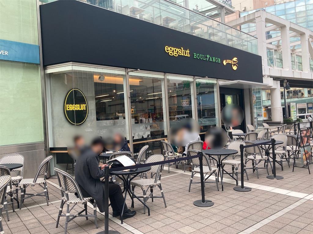 JR中央線新宿駅南口のサザンテラスのBOULE'ANGE(ブールアンジェ)の店舗外観