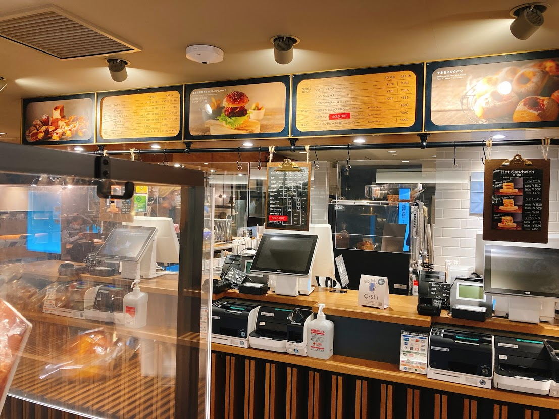 JR東京駅グランスタ内のthe standard bakers tokyo(ザ・スタンダードベイカース)の店内の様子