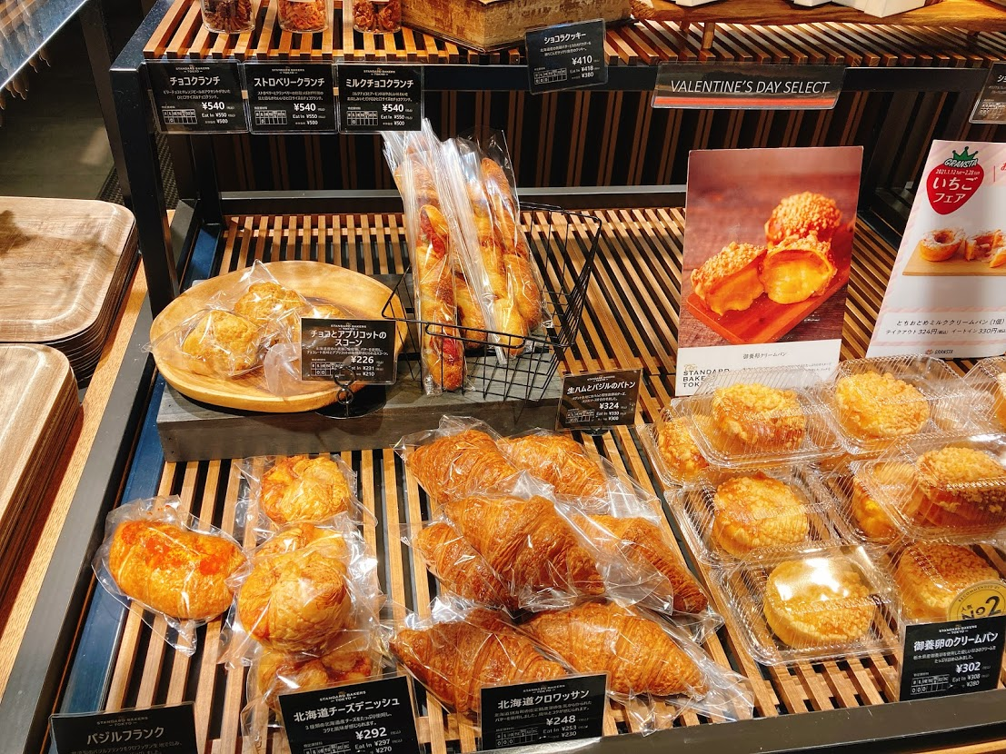 JR東京駅グランスタ内のthe standard bakers tokyo(ザ・スタンダードベイカース)の店内