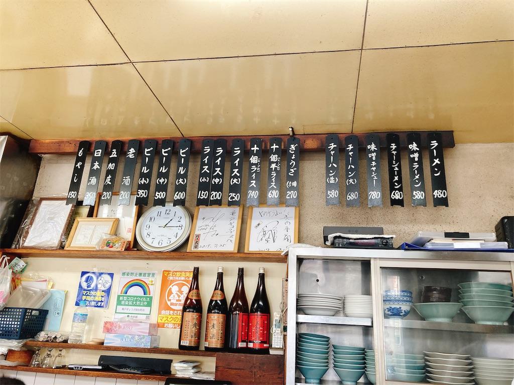 JR中央総武線錦糸町駅の餃子専門店『亀戸餃子(ぎょうざ)』のメニュー