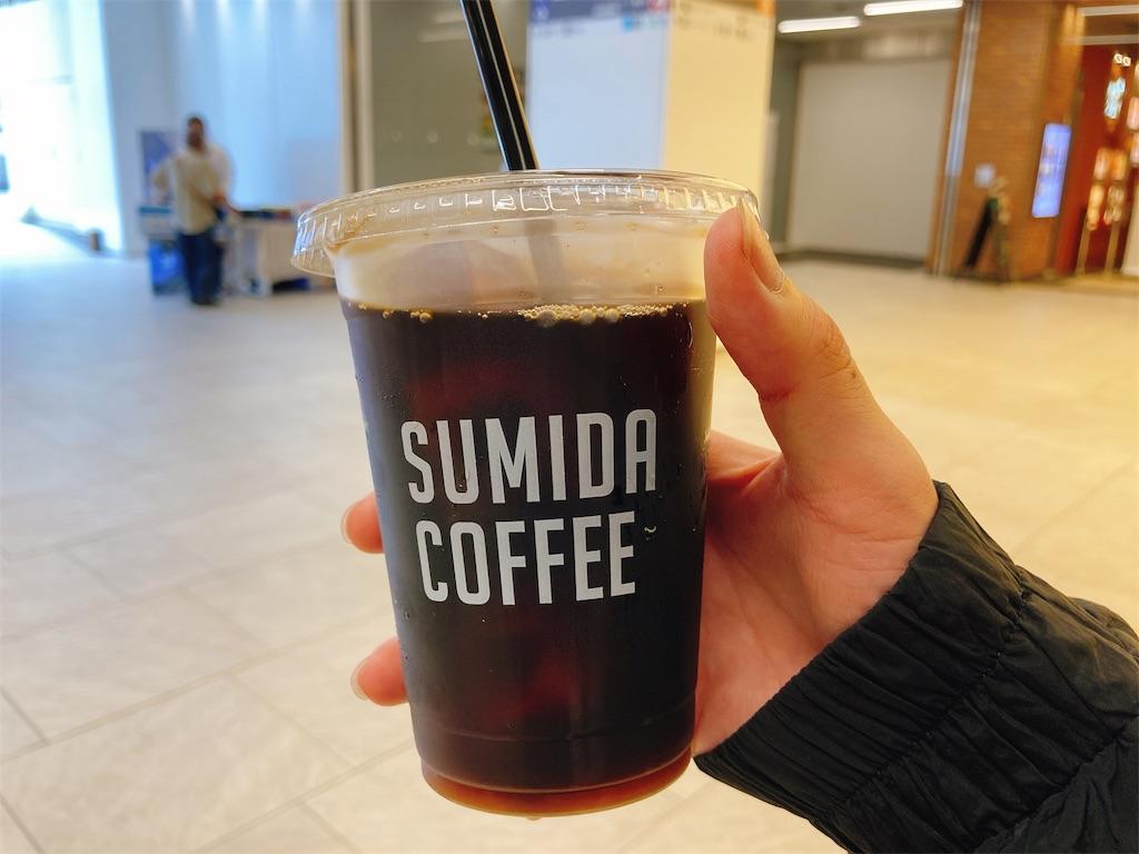 JR中央総武線錦糸町駅のパルコフードコート内にあるSUMIDACOFFEE(すみだ珈琲)の深煎りアイスコーヒー