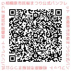 f:id:chuokurashinet:20180329071410p:plain