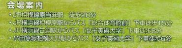 f:id:chuokurashinet:20180922120100p:plain