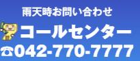 f:id:chuokurashinet:20181004165647p:plain
