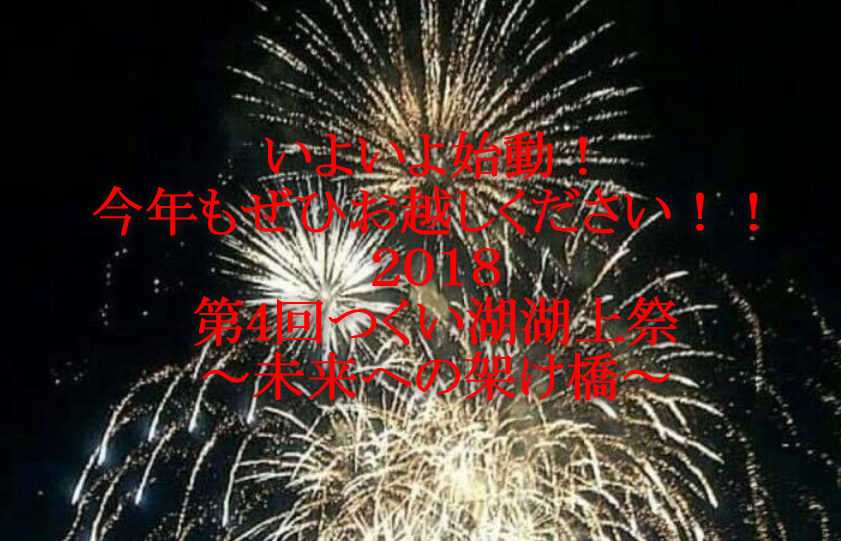 f:id:chuokurashinet:20181009170430p:plain