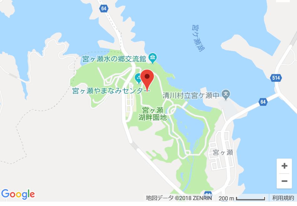 f:id:chuokurashinet:20181011164529p:plain