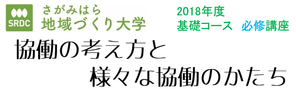 f:id:chuokurashinet:20181101155000p:plain