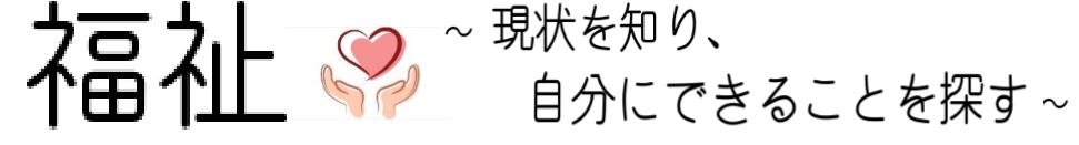 f:id:chuokurashinet:20181101161455p:plain