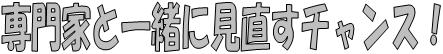f:id:chuokurashinet:20181112125743p:plain