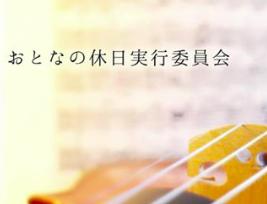 f:id:chuokurashinet:20181112173232p:plain
