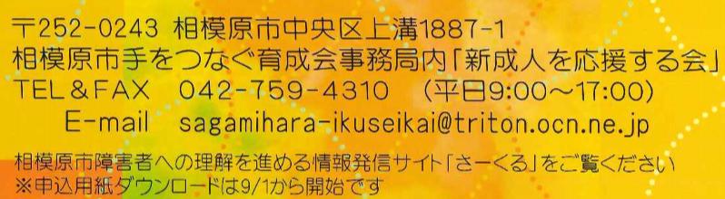 f:id:chuokurashinet:20181112181342p:plain